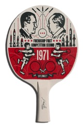 Table Tennis as an inspiration for art